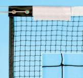 Fileu badminton