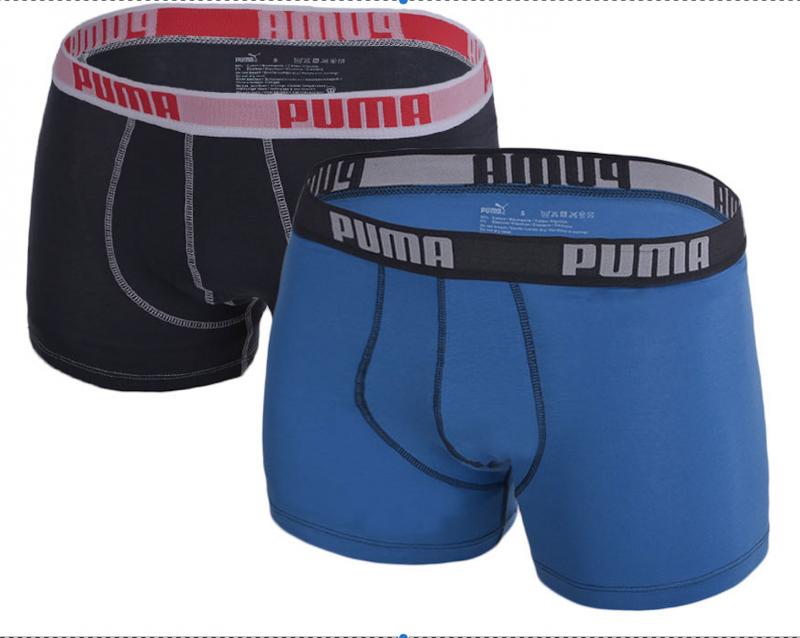 Boxeri Puma set 2 perechi