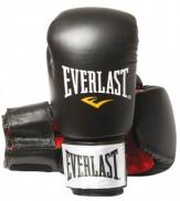 Manusi Box Piele Everlast Fighter