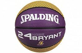 Minge de baschet Spalding Kobe Bryant nr. 5